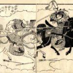 Афоризмы и наставления <b>мастеров</b> японских боевых искусств