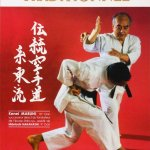 Shito-Ryu Karate-Do Kata & Bunkaï DVD4 [2002, Каратэ, DVD5]