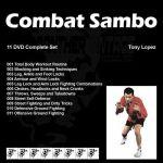 Боевое самбо с Тони Лопесом — Том 5: Борьба с блокировками ног и блокировок рук / Combat Sambo with Tony Lopez — Volume 5: Leg Lock and Arm Lock Fighting Combinations [Sambo, VHSRip, ENG] (Видеоурок)