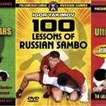 ВЛАДИСЛАВ КУЛИКОВ — БОЕВОЕ САМБО — ЧАСТЬ 2 [2004, САМБО, DVD5]