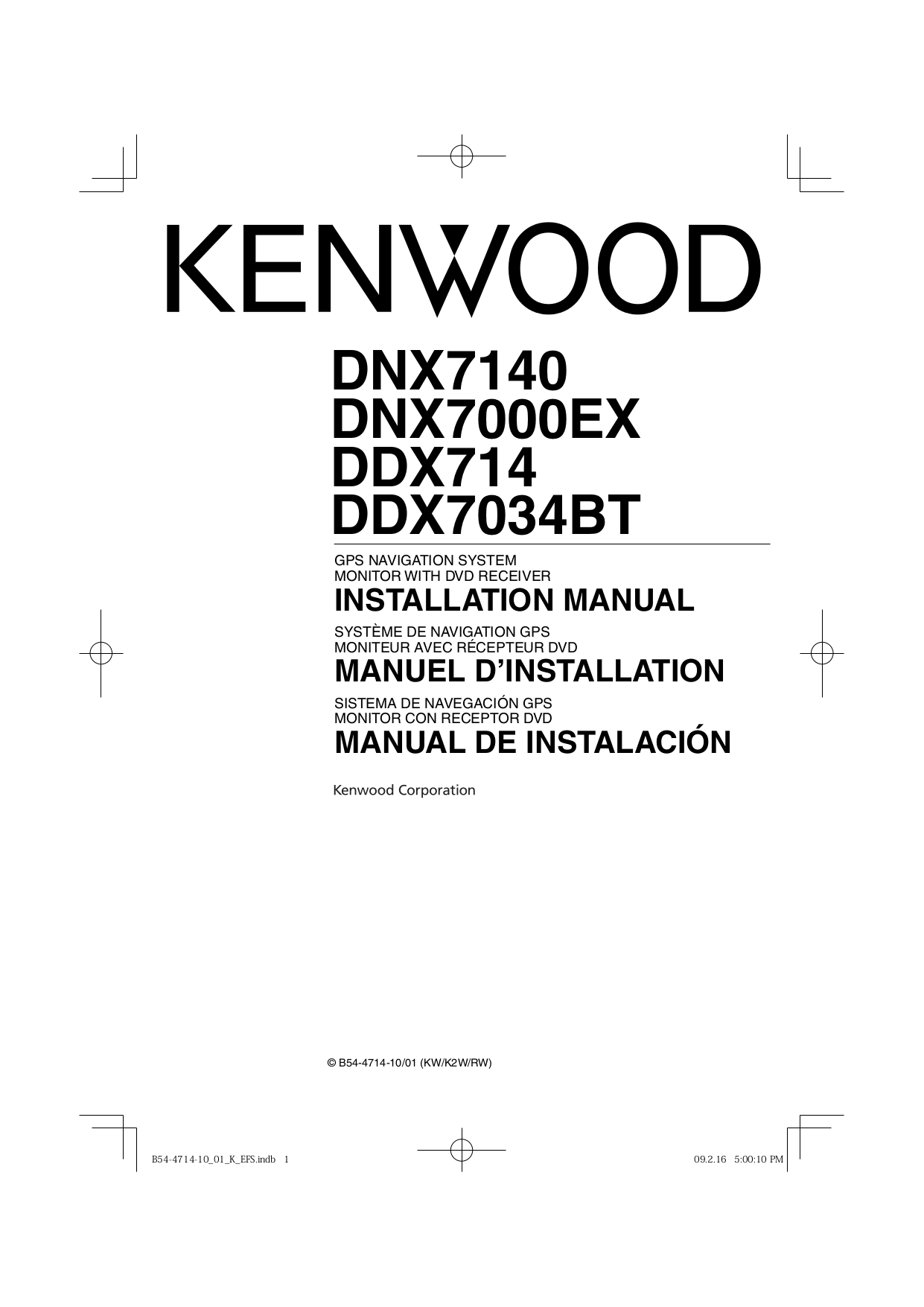 Download Free For Kenwood Ddx Bt Car Receiver Manual