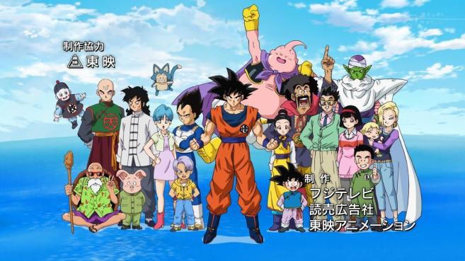 [AnimeRG] Dragon Ball Super 001 - 720p [Phr0stY].mkv_snapshot_01.18_[2015.07.05_07.45.28]