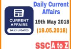 Daily Current Affairs in Hindi & English 19th May 2018