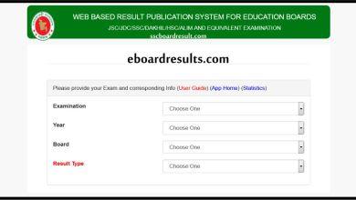 eboardresults com