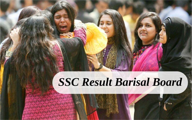 Barisal Education Board students