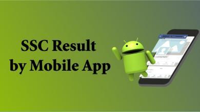 SSC result 2020 Mobile App