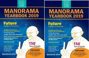 Manorama Yearbook 2019