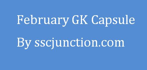 gk capsule feb 2015 Gk power capsule – january 2015 (the hindu review) 1 rbi cut its benchmark rate by 25 basis points to 775 per cent rbi's growth estimate for 2014-15 is 55 per cent a bank rate – 875 % (025% decreased) b cash reserve ratio – 4 % (unchanged) c statutory liquidity ratio – 22 % (unchanged) d repo rate – 775 % (025% decreased) e.