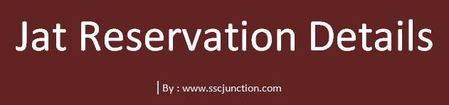 haryana jat reservation details