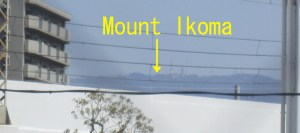 Mount Ikoma from Smith's school of English in Fuse