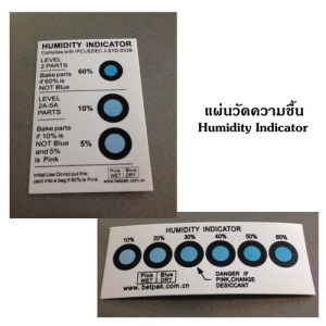 Testing products or instruments เครื่องมือ-อุปกรณ์