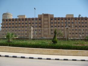 Aleppo UniversityDormitory