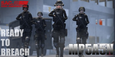 SAC_MP5A5N_Poster_V1_11