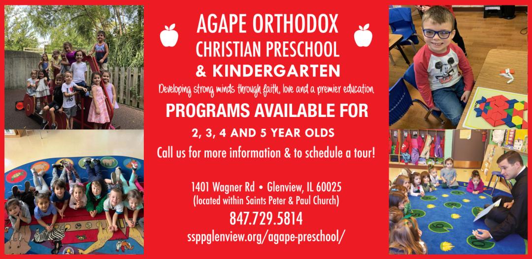 agape-open-enrollment