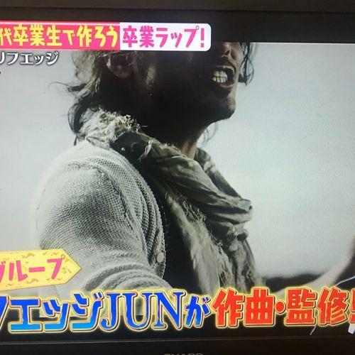 NHK Eテレ『Rの法則』と言う番組でR'sの卒業に向けた卒業ラッププロジェクトの音楽とラップの制作を担当してます!その模様が先日OAされました!TVとネットの同時企画の番組で、こちらはラップ講座の動画!http://www6.nhk.or.jp/rhousoku/e-movie/movie-detail.html?i=712#nhk #eてれ #rの法則 #卒業#rap #tvk #expg