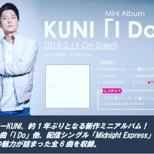 こちらのKUNIというアーティスト。『SeTsuRi』という曲の作詞・作曲をしています!チェックしてください!https://twitter.com/KUNI_steelo/status/963434936408596480