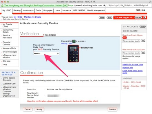 Activate new Security Device HSBC in HK 2