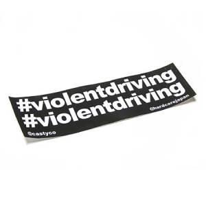 Hardcore Japan #Violent Driving Bumper Sticker