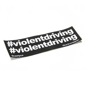 Hardcore Japan #Violent Driving Bumper Sticker