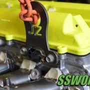 ssworxs_2jzgte_engine_hoist_bracket