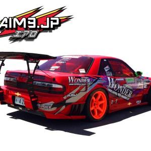 Aim9 Back Mount GT Stands