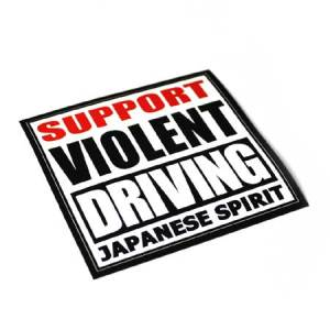 SVD JAPANES SPIRIT BUMPER STICKER #8