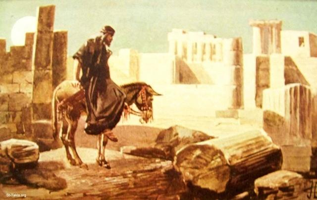 Image: Nehemiah Amid the Ruins of Jerusalem <br> صورة