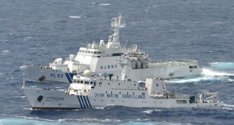 Tàu kiểm ngư của Nhật Bản và tàu hải tuần của Trung Quốc đụng độ nhau trên vùng biển quần đảo Senkaku/Điếu Ngư