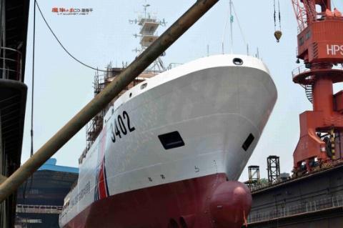 Tàu Hải Cảnh 3402 thuộc loại 4000 tấn