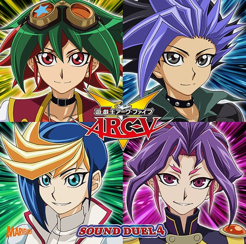Image result for yugioh arc v