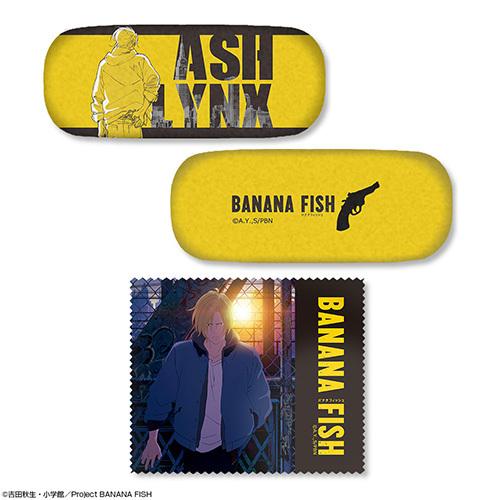 BANANA FISH Glasses Case Set (Ash Lynx)