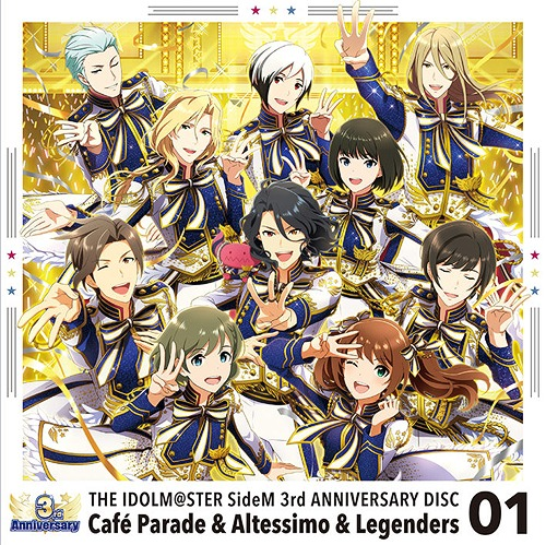 """""""THE IDOLM@STER (Idolmaster) Side M (Game)"""" THE IDOLM@STER SideM 3rd ANNIVERSARY DISC / Cafe Parade, Altessimo, Legenders"""