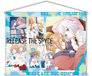 Release the Spyce B2 Tapestry