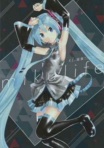 KEI Art Book mikulife