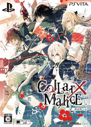 Collar X Malice Limited Edition / Game