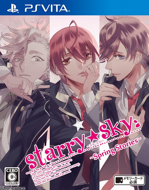Starry Sky - Spring Stories - / Game
