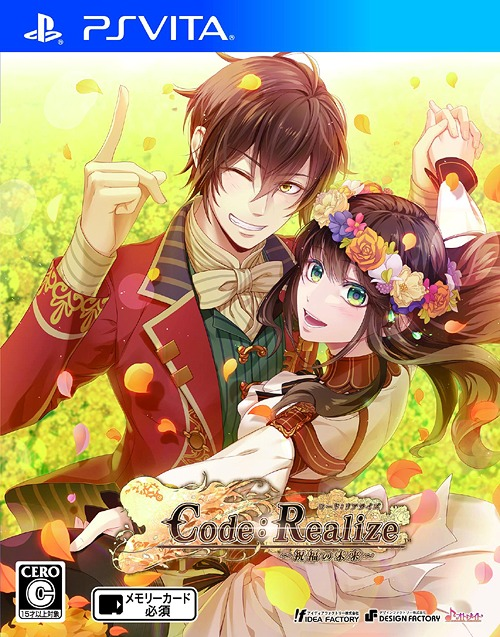 Code:Realize Shukufuku no Mirai Regular Edition / Game