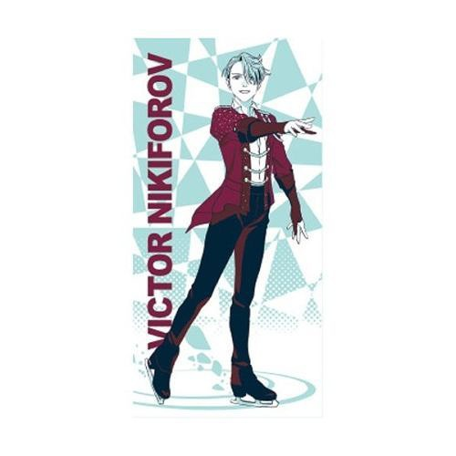 Yuri ! ! ! On ICE bath towel Viktor Nikifolov