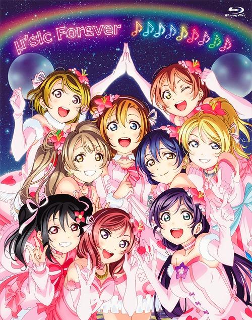 CDJapan : Love Live! M's Final Love Live! - M'sic Forever Blu-ray Memorial Box M's Blu-ray