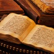 stock-photo-an-ancient-hand-scripted-quran