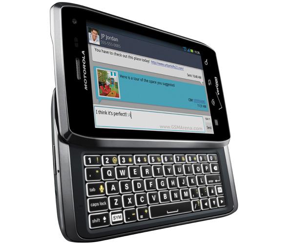 Motorola জনপ্রিয়তার শীর্ষে থাকা টপ ৫ Smart Phones এবং টপ ৫ Android phone in 2012