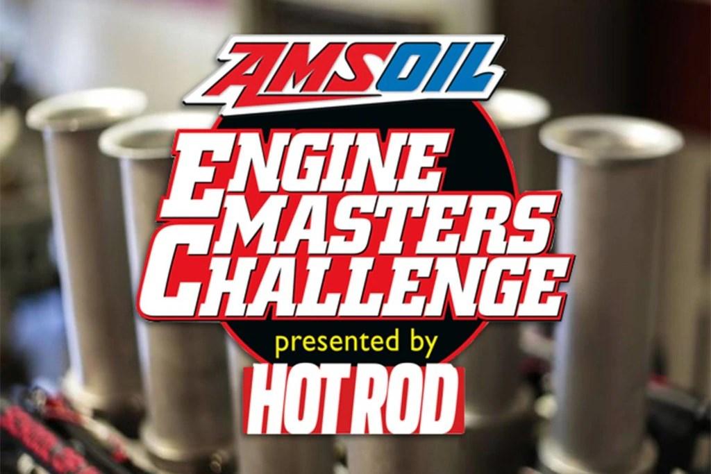 Engine-Masters-Challenge
