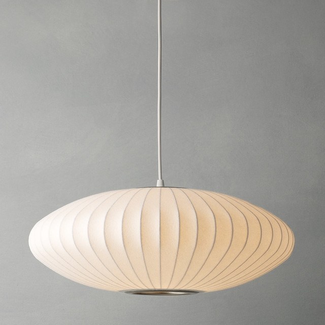 Stardust Retro Nelson Saucer Lamp Mid Century Modern Design Midcentury Pendant Lighting