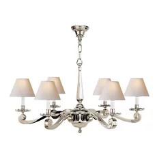 Visual Comfort Alexa Hampton Myrna 6 Light Chandelier Polished Nickel