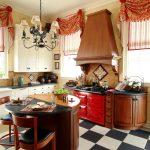 Kitchen Valance Ideas Houzz