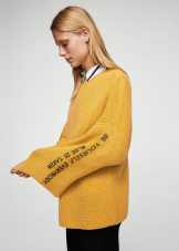 Pull-over maille message | MANGO