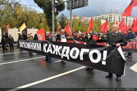 Les participants au rassemblement de deuil à Moscou ont demandé la fermeture du centre Eltsine