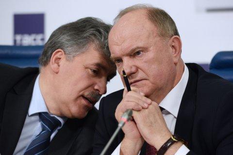 Le Plénum du Comité central du Parti communiste a recommandé la candidature de Pavel Grudinin au poste de Président de la Fédération de Russie