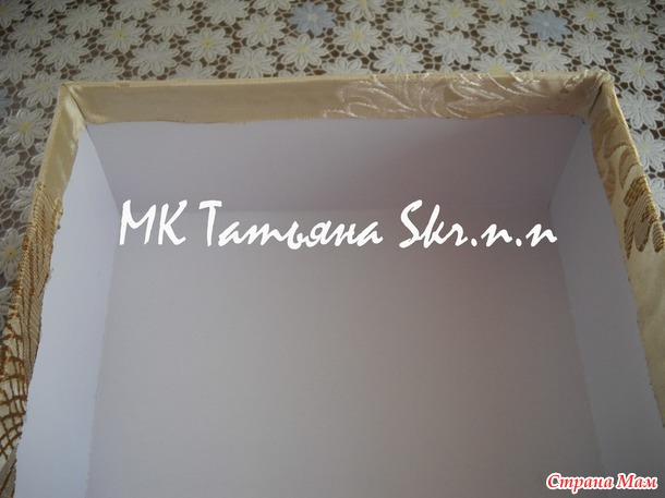 MK sebagai kotak kasut bertukar menjadi kotak kraftangan yang indah