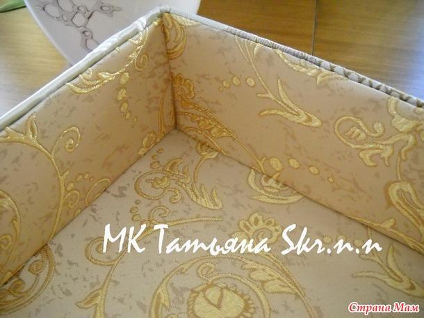 MK as a shoe box turn into a wonderful handicraft box